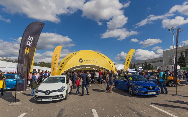Kamrad - Renault Day 2017
